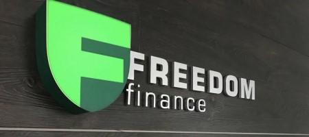 Отчет Freedom Holding Corp. за 2021 фискальный год