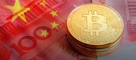 Китайский биткоин появится через 3 месяца
