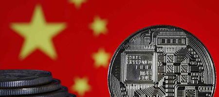 Китай может запустить свою цифровую валюту в течение 2-3 месяцев