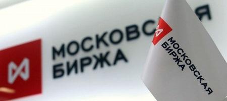 Мосбиржа зафиксировала рекордный отток с брокерских счетов