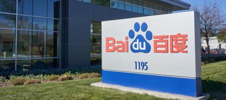 Сделать сложный мир проще. История Baidu
