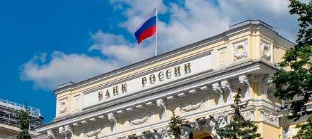 Ключевая ставка ЦБ РФ к концу года может вырасти до 5,5%