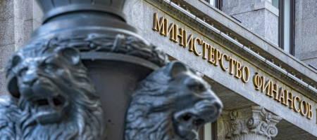 Минфин РФ в апреле увеличит скупку валюты на рынке на 25%