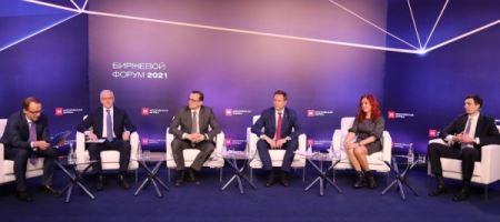 ФИНАМ принял участие в Биржевом форуме-2021