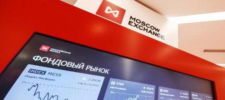 Биржевые фонды на Московской бирже