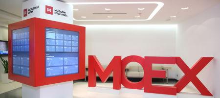 Индекс Мосбиржи снова обновил исторические максимумы