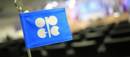 Нефтяные рынки продолжают расти после заседания ОПЕК