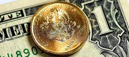 USD/RUB стремится к минимуму с июля прошлого года – 71.56