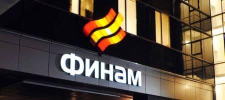 ФИНАМ проведет питч-сессию с авторами стратегий на Comon.ru