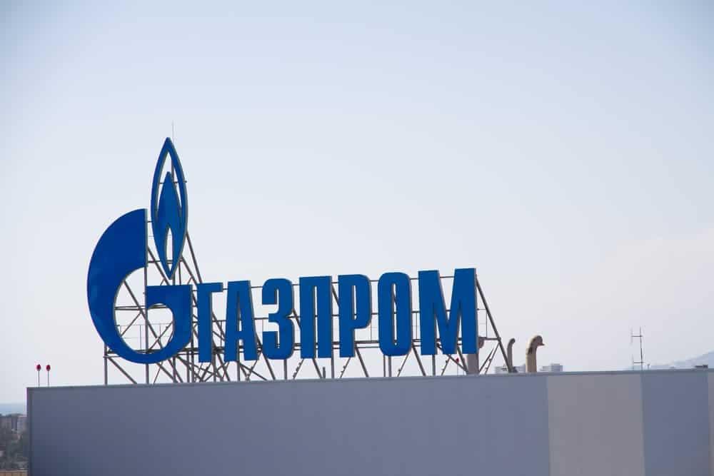 Компания Gazprom